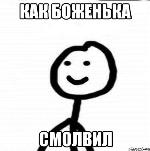 smayl_50254350_orig_.jpeg