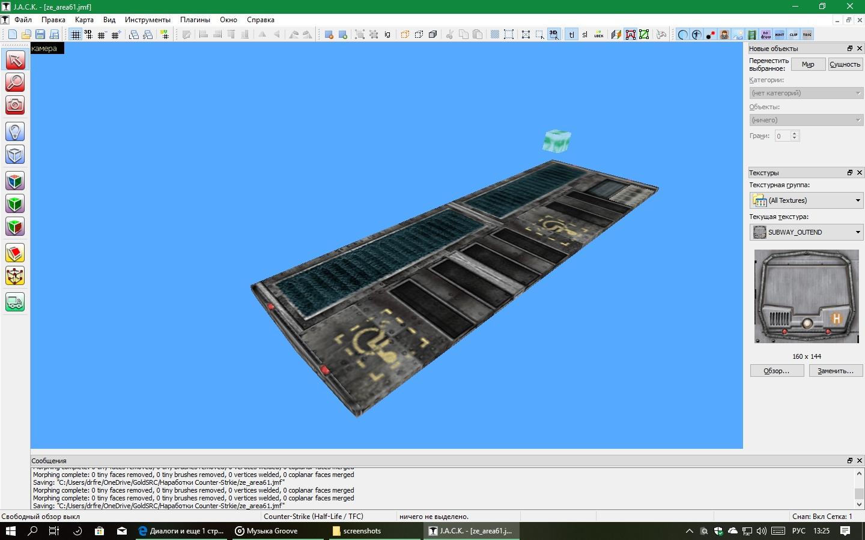 Z3XWVrlKidk.jpg