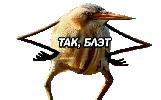:blat: