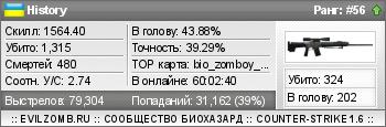sig_165126_1 (1).png