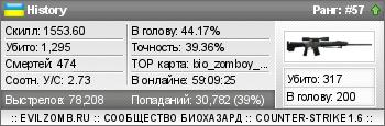 sig_165126_1.png