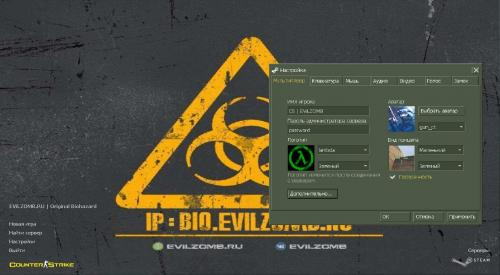 Screenshot for Original Biohazard CS 1.6